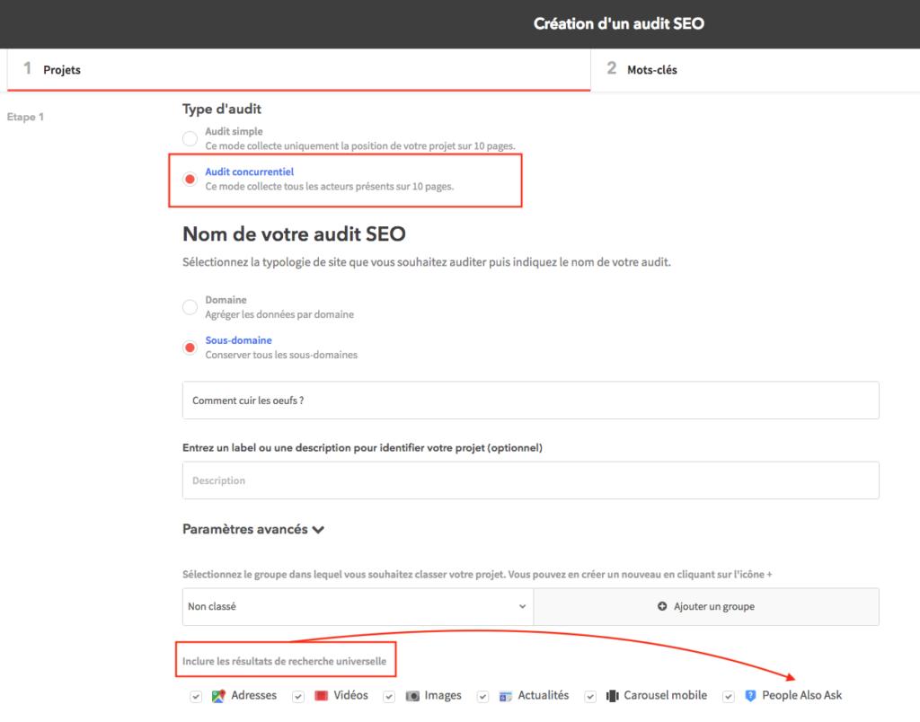 configuration_audit_detail_PAA